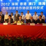 "First ""Cooperative Agreement in Tourism among Shenzhen, Hong Kong, Macau and Zhuhai"" signed in Shenzhen"