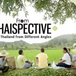 FROM THAISPECTIVE: Tourism Authority of Thailand Proudly Presents a Refreshing & Unique Experience Through Thais' Perspectives