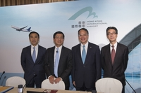 (From left to right) Wilson Fung, Executive Director, Corporate Development; Fred Lam, Chief Executive Officer; William Lo, Executive Director, Finance; and C K Ng, Executive Director, Airport Operations of AA, attend the press conference of financial arrangements for Three-runway System.