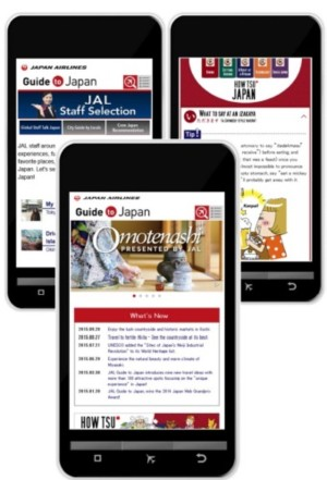 "Japan Airlines' travel information section ""Guide to Japan"" is now mobile friendly"