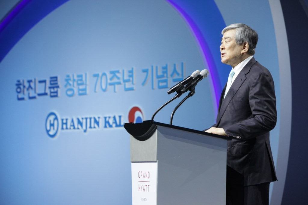 """Korean Air: Biography of Hanjin Group founder Cho Choong-hoon titled 'BUSINESS as an ART"""" has been published"""