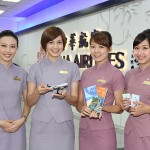 """China Airlines to Recruit 126 Taiwanese Flight Attendants, Welcoming """"Expert Story Tellers"""""""