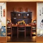 PABU at Four Seasons Hotel Baltimore Introduces New Satori Menu