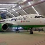 Второй лайнер в раскраске oneworld в парке S7 Airlines