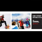 CTC waxes new winter campaign in China