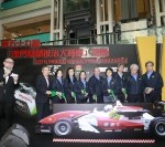 Engineer João Manuel Costa Antunes, Director of Macau Government Tourist Office and Coordinator of Macau Grand Prix Committee, together with the honorable guests officiated the open ceremony
