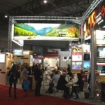 Canada serves up a seasonal treat at EIBTM