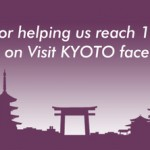 "Launch of Campaign, ""STAY IN KYOTO. TOUCH THE HEART OF JAPAN."""