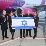 Wizz Air launches Budapest – Tel Aviv flight