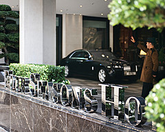 Four Seasons Hotel London at Park Lane Scoops Double Five-Star Ratings at Forbes Travel Guide London Launch