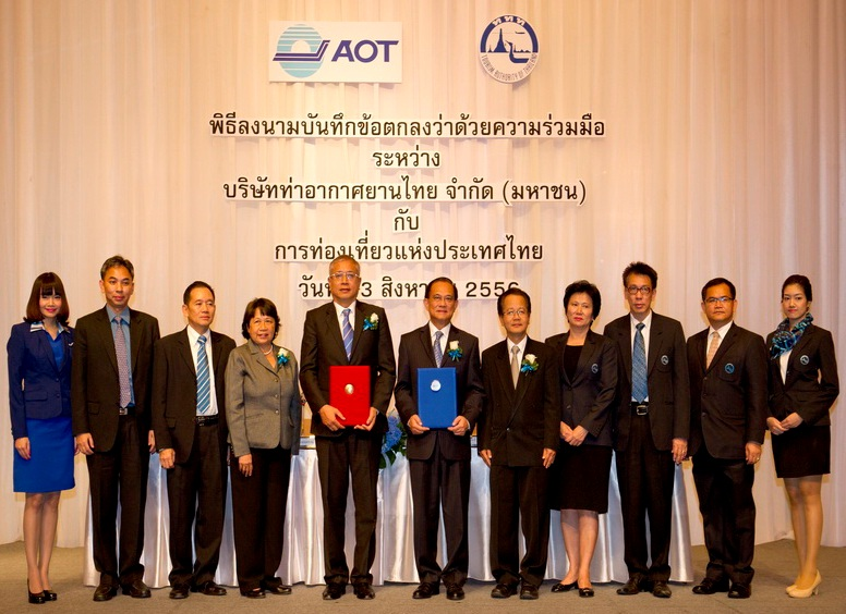 Airports of Thailand PLC and Tourism Authority of Thailand pool their resources to achieve broad level of tourism promotion goals