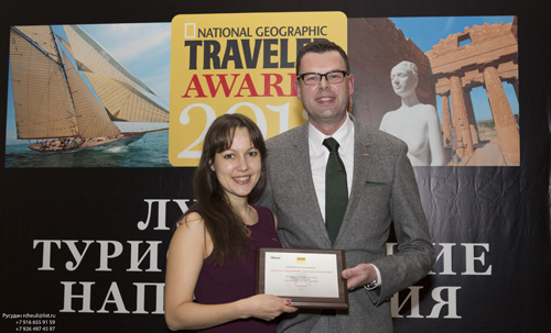 Radisson Blu honored as the Best Hotel Chain at the National Geographic Traveler Awards 2013 (Russia)