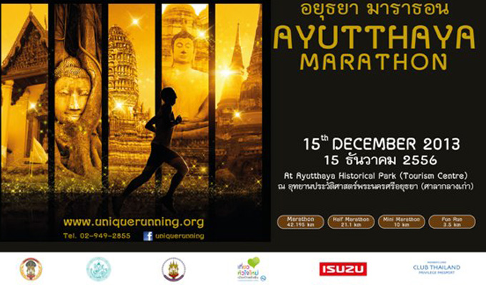 The World Heritage city of Ayutthaya, Thailand to host the Ayutthaya Marathon 2013 on 15 December