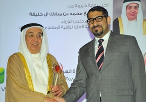 Bahrain Airport Company's re-‎launched website won the Bahrain eContent Award 2013 in the e-Culture & Tourism category