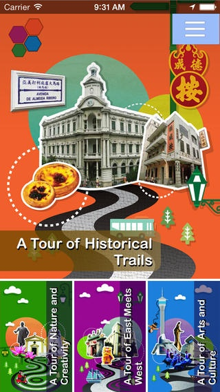 Macau Government Tourist Office (MGTO) launches iPhone App Step Out, Macau
