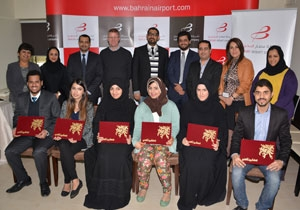 Bahrain Airport Company completes two-month internship program for group of university graduates