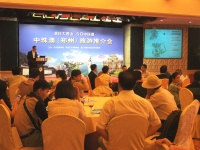 Tourism offices of Zhongshan, Zhuhai and Macau co-host tourism promotion activities in Zhengzhou for the first time