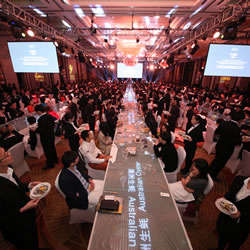 Tourism Australia hosted 'Restaurant Australia' launch event in China