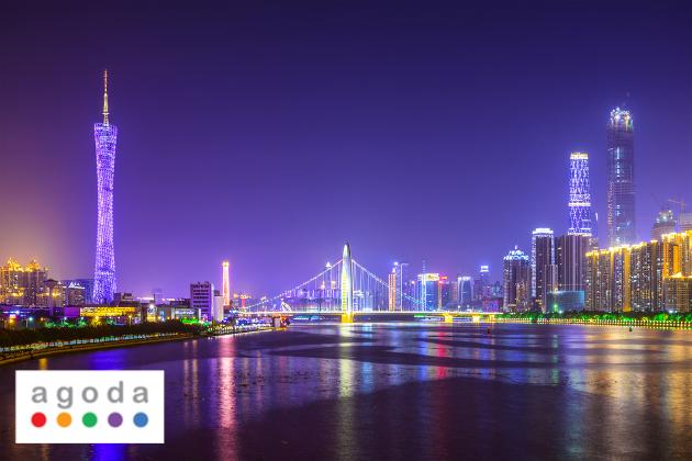 Guangzhou International Travel Fair