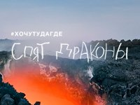 #IWANTTOGOWHERE, the new image promotion campaign by S7 Airlines