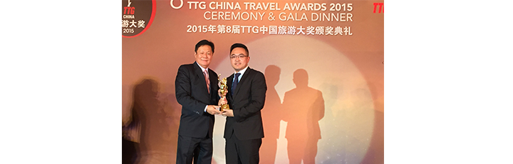 Qatar Airways voted Best Middle Eastern Airline Servicing China for the fourth year running at the 8th Annual TTG China Travel Awards.