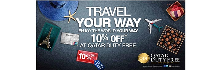 Qatar Duty Free (QDF) has announced that UnionPay cardholders will benefit from a 10% discount when they shop at QDF in Hamad International Airport (HIA) up until July 20, 2015.