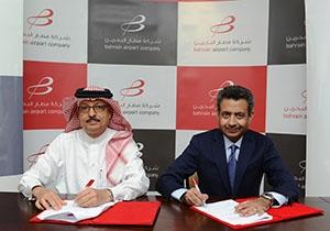 Bahrain International Airshow 2016 announces Bahrain Airport Company as silver sponsor