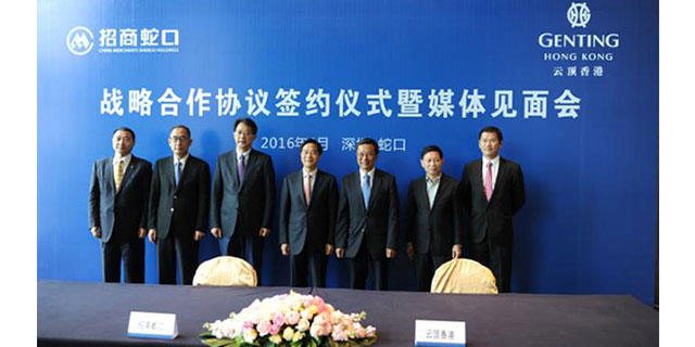 Genting Hong Kong entered into a strategic cooperation framework agreement with China Merchants Shekou Holdings to jointly develop Tai Zi Bay, Shekou, Shenzhen into an international cruise homeport. The Chairman of China Merchants Group Limited, Mr. LI Jian Hong (4th from left) and Genting Hong Kong's Chairman and Chief Executive Officer Tan Sri LIM Kok Thay (3rd from right) attended the Memorandum of Understanding (MoU) signing ceremony together with members of their management teams.