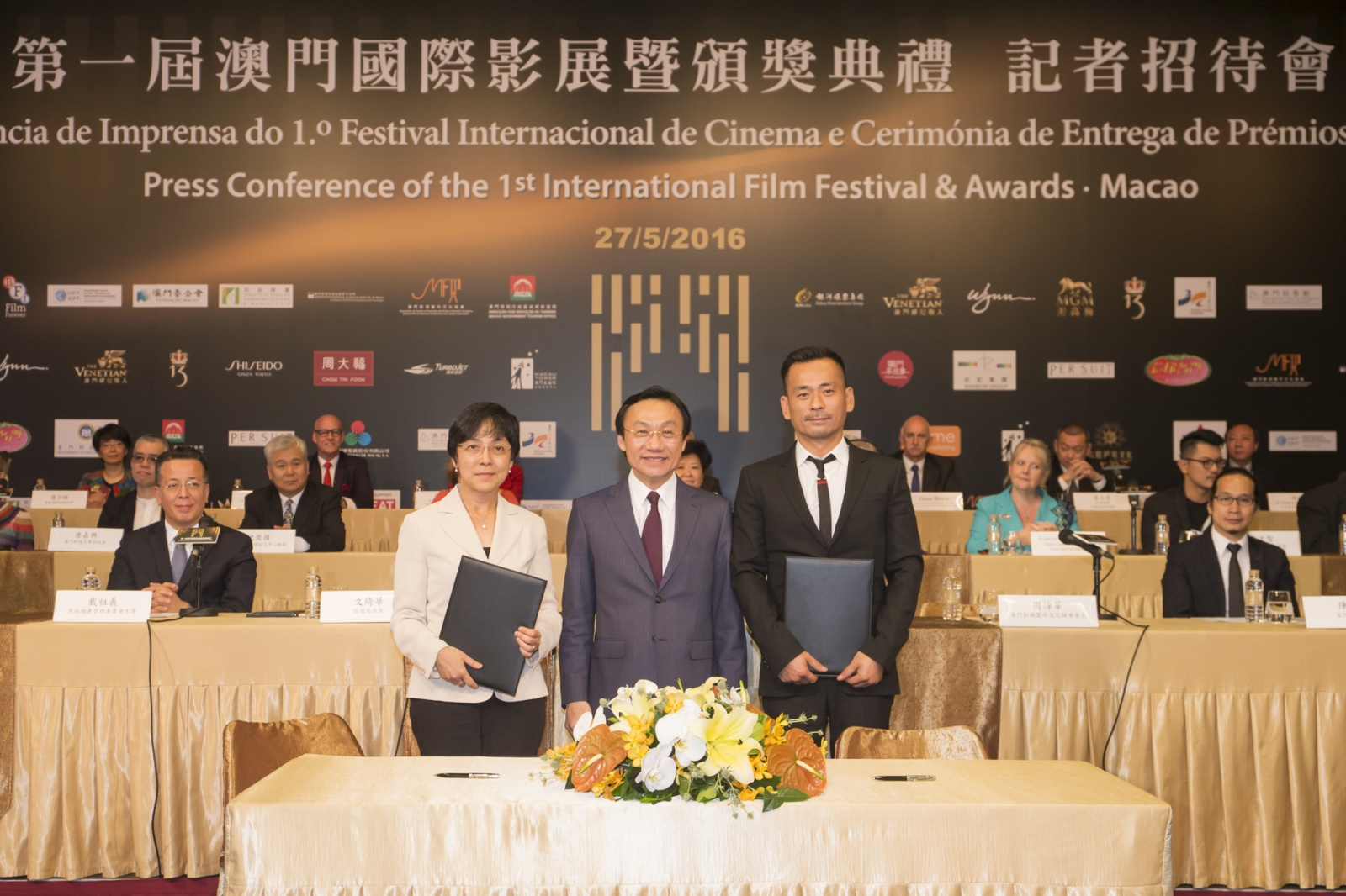 MGTO: The 1st International Film Festival & Awards‧Macao (IFFAM) to be held in December