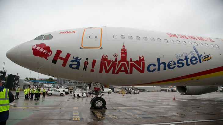 Manchester Airport: Hainan Airlines launches service to Beijing