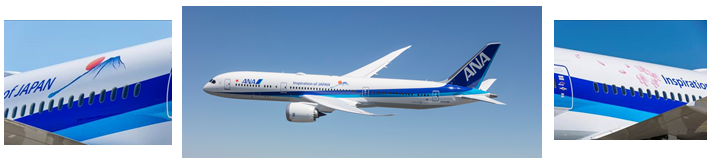 ANA to present its Boeing 787-9 Dreamliner at the 50th Farnborough International Airshow