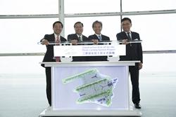 Airport Authority Hong Kong begins construction of Hong Kong International Airport's Three-runway System