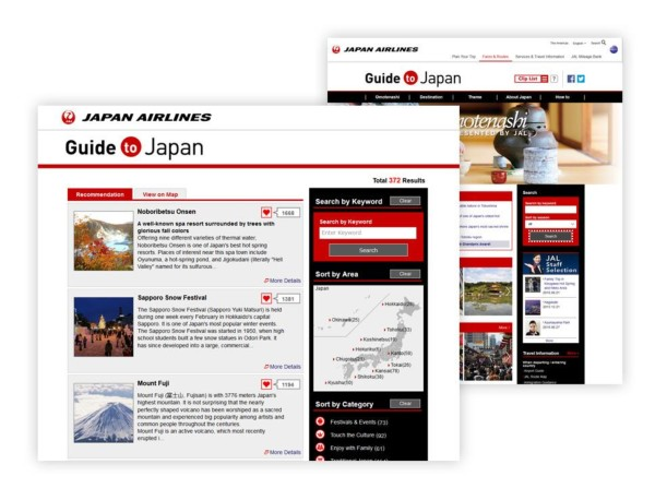 "Japan Airlines's ""JAL Guide to Japan now features location search function and video contents"