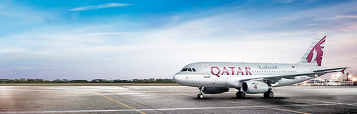Qatar Airways achieved the number one spot in global ranking of international airlines by AirHelp