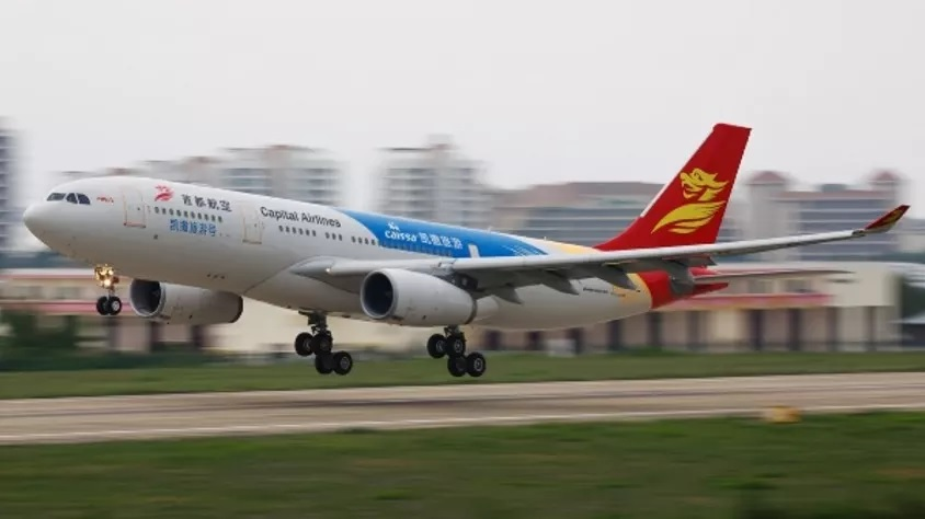 Vancouver International Airport announces new Beijing Capital Airlines service between Vancouver and Hangzhou, via Qingdao starting December 30, 2016
