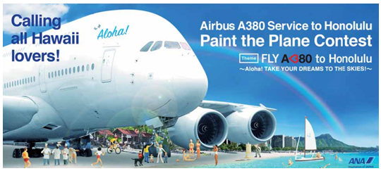 """ANA invites artists to join """"Paint the Plane Contest"""" to commemorate the deployment Airbus A380 to its Tokyo-Honolulu route"""