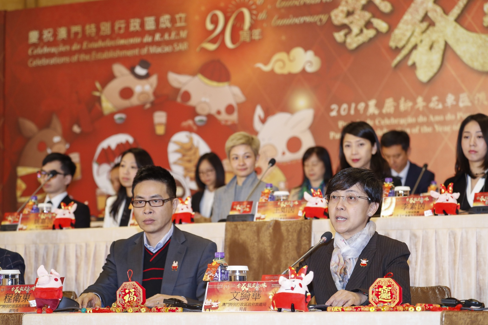 MGTO to celebrate the 20th Anniversary of the Establishment of the Macao Special Administrative Region with a parade for celebration of the Year of the Pig
