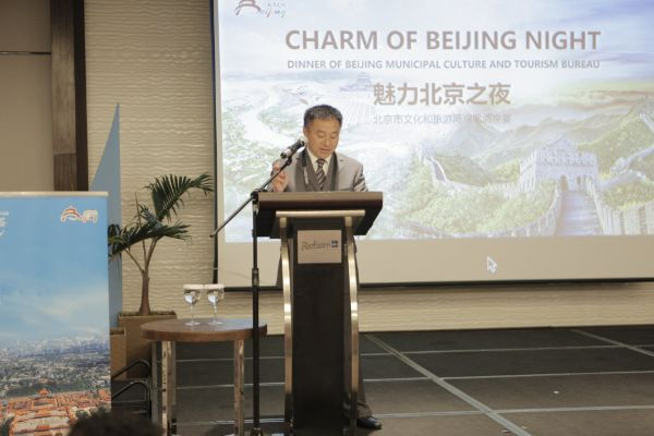 The Beijing Municipal Cultural and Tourism Bureau presented at the PATA Annual Summit 2019 in Cebu, Philippines